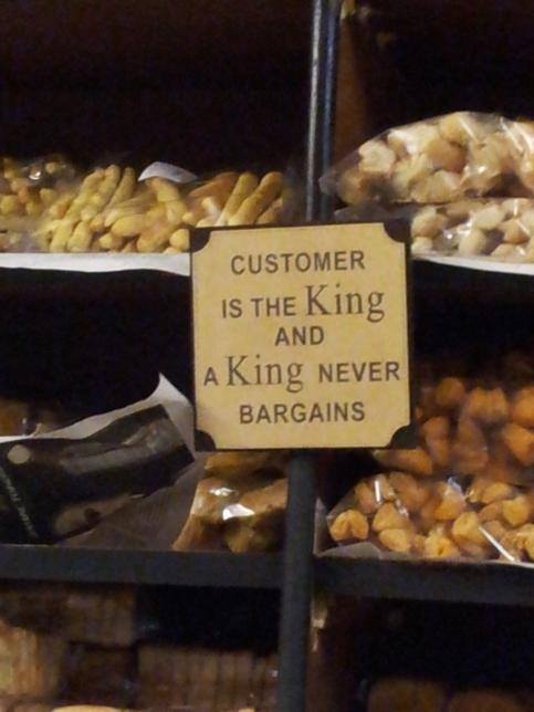 Customer Sign Board